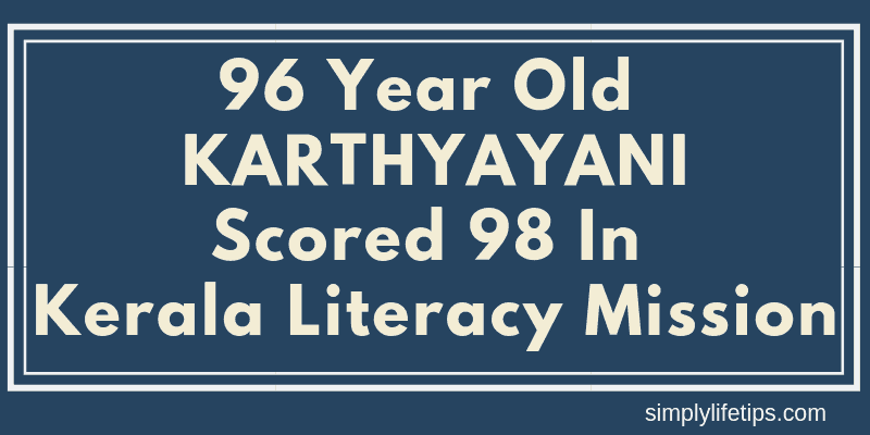 96 Year Old Karthyayani Scored 98 In Kerala Literacy Mission