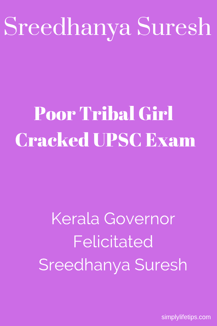 Sree Dhanya Suresh Cracked UPSC Exam